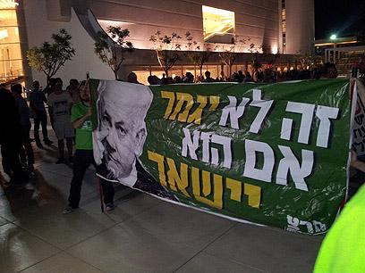 """""""באנו לכאן אחרי התרגיל המסריח"""". ההפגנה בתל-אביב, הערב (צילום: מוטי קמחי) (צילום: מוטי קמחי)"""