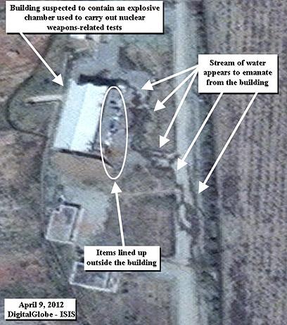 המתקן בפרצ'ין (צילום: DigitalGlobe-ISIS) (צילום: DigitalGlobe-ISIS)