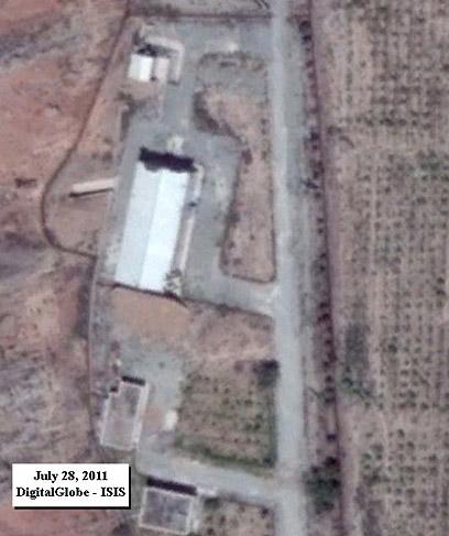 האתר בפרצ'ין ב-28 ביולי 2011 (צילום: DigitalGlobe-ISIS) (צילום: DigitalGlobe-ISIS)