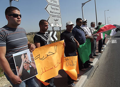 מפגינים סמוך לטייבה, היום (צילום: alarab.net) (צילום: alarab.net)