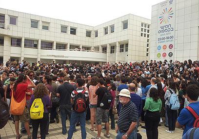 הפגנות פעילי הימין והשמאל, היום באוניברסיטה (צילום: שחר חי) (צילום: שחר חי)