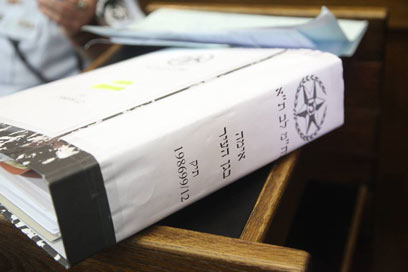 """תיק מספר 198699, """"אימה בגן העיר"""" (צילום: מוטי קמחי) (צילום: מוטי קמחי)"""