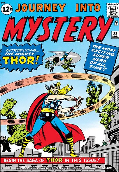 """ת'ור כוכב עליון - על הגיליון של """"Journey into Mystery #83"""" מאוגוסט 1962 ()"""