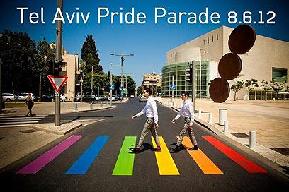 מעבר חצייה נצבע בצבעי דגל הגאווה  (צילום: זיו שדה , באדיבות עיריית תל אביב) (צילום: זיו שדה , באדיבות עיריית תל אביב)