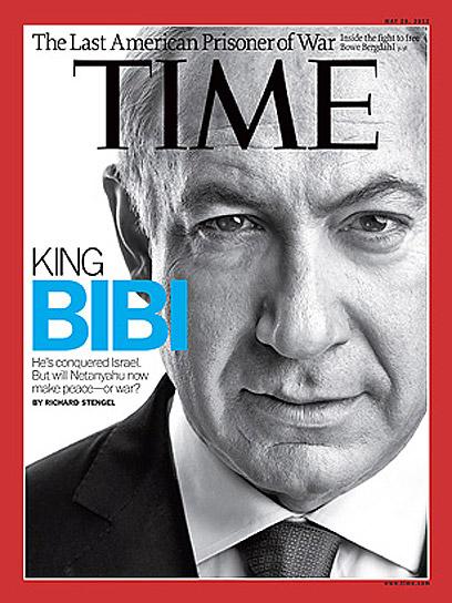 """""""המלך ביבי"""" בשער המגזין """"טיים""""                                                                                                                 ()"""
