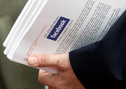 רילוקיישן לחברת Snaptu הישראלית היישר לחטיבת המובייל של פייסבוק (צילום: רויטרס)