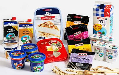 מוצרי תנובה (צילום: יוני רייף) (צילום: יוני רייף)