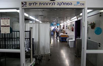 """בית החולים רמב""""ם, היום (צילום: אבישג שאר-ישוב)"""