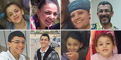 בני משפחת אטיאס שנהרגו בתאונה ()