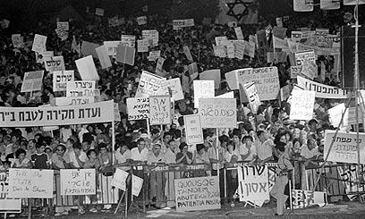 """קרע בעם. מאות אלפים יצאו לכיכר רבין אחרי הטבח (צילום: מיקי שביץ', לע""""מ) (צילום: מיקי שביץ', לע"""