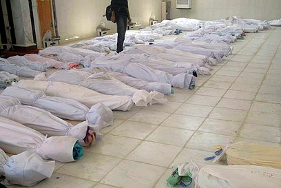Dozens of children killed. Houla massacre (Photo: AP)