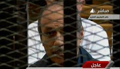 שר הפנים בעבר, חביב אל-עדלי. נידון למאסר עולם (צילום: רויטרס) (צילום: רויטרס)