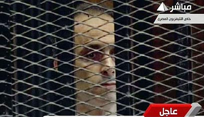 גמאל מובארק. הבנים זוכו (צילום: AFP PHOTO / EGYPTIAN TV) (צילום: AFP PHOTO / EGYPTIAN TV)