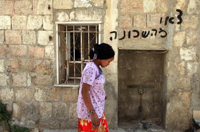 """הכתובת על הקיר. """"לא מקבלים זכויות אדם. איפה האו""""ם?"""" (צילום: EPA) (צילום: EPA)"""