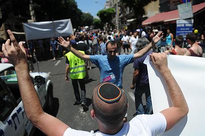 לצעוד איתנו כדי לתמוך במאבק (צילום: ירון ברנר) (צילום: ירון ברנר)