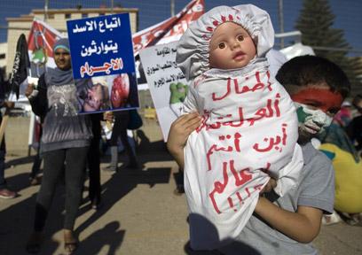 ההפגנה בטמרה  (צילום: AFP) (צילום: AFP)