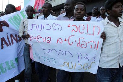 הפגנת מבקשי המקלט, היום בתל אביב (צילום: עופר עמרם) (צילום: עופר עמרם)
