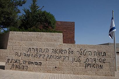הכתובות ביד ושם (צילום: אוהד צויגנברג)