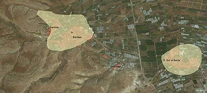 Village of Cardala (Photo: Courtesy of Bimkom and ACRI)
