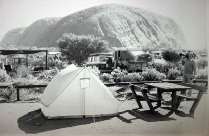 האוהל שממנו נחטפה התינוקת (צילום: EPA) (צילום: EPA)