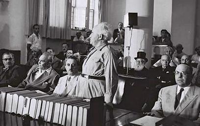 """""""התנ""""ך הוא המנדט שלנו"""". דוד בן גוריון (צילום: משה פרידן, לע""""מ) (צילום: משה פרידן, לע"""