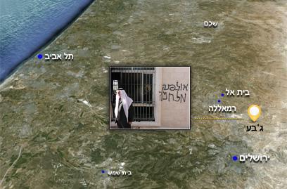 (צילום: Google Maps, איאד חדד, בצלם) (צילום: Google Maps, איאד חדד, בצלם)