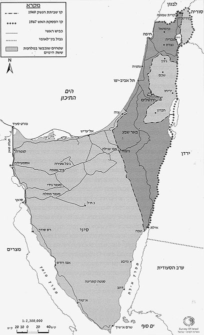 המפה שמציג ארכיון המדינה לצד המסמכים