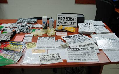 חומר אנטי ציוני בידי החשודים (צילום באדיבות: משטרת ישראל)