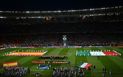 טקס הסיום לפני הגמר (צילום: AFP) (צילום: AFP)