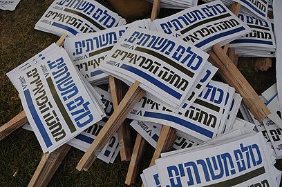 הכנות לעצרת במאהל הפראיירים (צילום: ירון ברנר) (צילום: ירון ברנר)