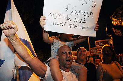 המחאה לא מתה. רק חיכתה למטרות ברורות  (צילום: ירון ברנר)
