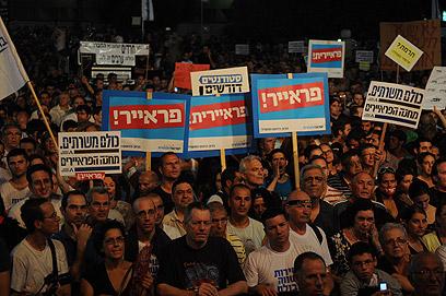 הציבור דורש פתרונות. אמש בהפגנת הפראיירים  (צילום: ירון ברנר)