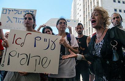 """מפגינים בחיפה. """"עניים לא שקופים"""" (צילום: אבישג שאר-ישוב) (צילום: אבישג שאר-ישוב)"""