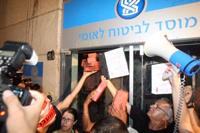 הפגנה מול משרד הביטוח הלאומי בתל אביב (צילום: מוטי קמחי) (צילום: מוטי קמחי)