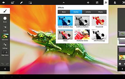 צילום מתוך האפליקציה ()