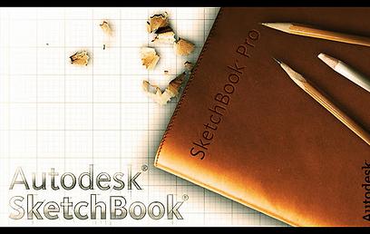 SketchBook ()