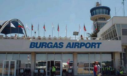 שדה התעופה בבורגס ()