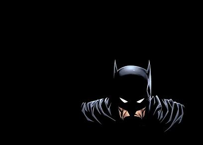 באטמן. פועל בניגוד לחוק ()