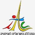 עיצוב: המכללה הישראלית לאנימציה
