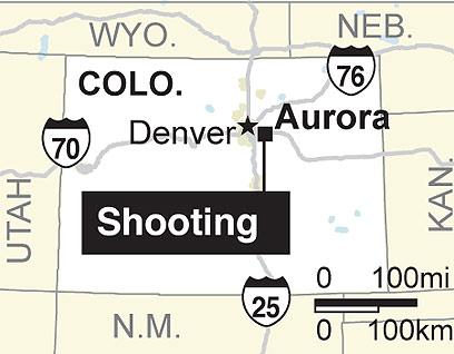 אזור תקרית הירי בקולורדו (צילום: AP) (צילום: AP)