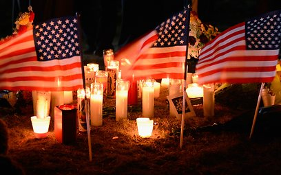 אבל לאומי בארצות הברית (צילום: AFP) (צילום: AFP)