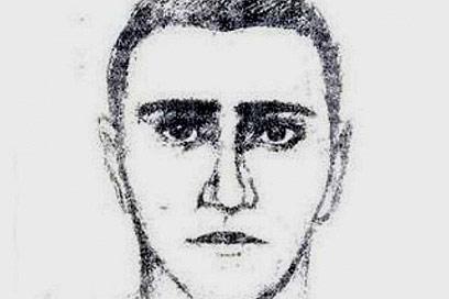 קלסתרון החשוד הנוסף בביצוע הפיגוע ()