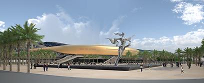 אצטדיון סמי עופר הנבנה על ידי קבוצת בסט ואלקטרה בניה. 30 אלף מושבים (צילום:  צחי וזאנה) (צילום:  צחי וזאנה)