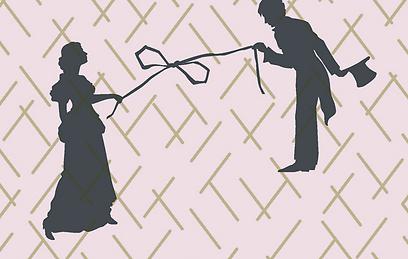 """""""השפעה"""". פמיניזם, אירוניה וכתיבה משובחת (עטיפת הספר) (צילום:עטיפת הספר) (צילום:עטיפת הספר)"""