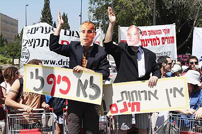 צעדת עגלות ריקות מחוץ למשכן הכנסת (צילם: גיל יוחנן) (צילם: גיל יוחנן)
