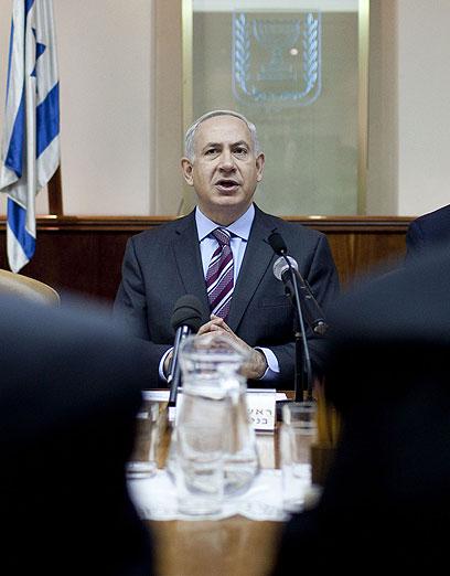 מרחיב את סמכויותיו על רקע הדיבורים על תקיפה באיראן. נתניהו (צילום: AFP) (צילום: AFP)
