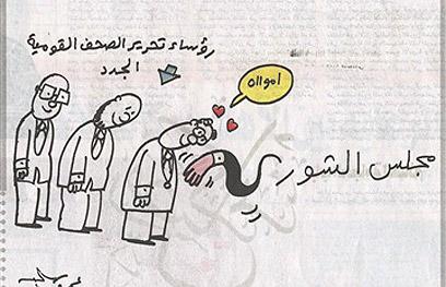 """העורכים מנשקים את ידי הבית העליון. קריקטורה ב""""א-שורוק"""" (צילום מסך)"""