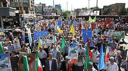 הפגנה לרגל יום ירושלים בטהרן (צילום מסך) (צילום מסך)
