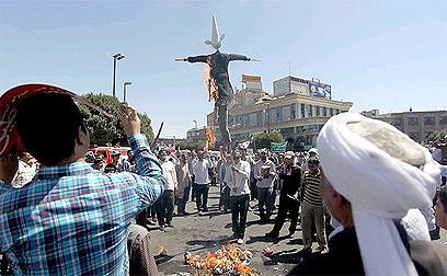 יום ירושלים, הגרסה האיראנית (צילום מסך) (צילום מסך)