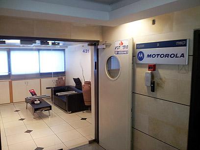 המשרדים סגורים. מוטורולה מוביליטי בנתניה  (צילום:בועז פיילר) (צילום:בועז פיילר)
